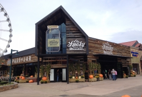 THE BARN AT THE ISLAND IN PIGEON FORGE IS OPEN FOR BUSINESS
